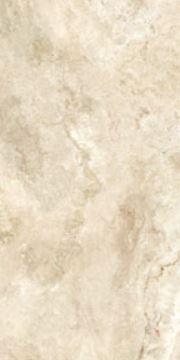 Travertine | Beige | Floor Tiles | External Tiles | Melbourne | Essendon | Sunbury | Luscombe Tiles