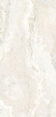 Travertine | Ivory | Floor Tiles | External Tiles | Melbourne | Essendon | Sunbury | Luscombe Tiles